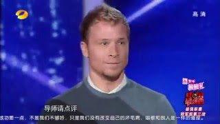 "Backstreet Boys acapella ""I Want It That Way"" live X Factor China 2013 (with English subtitle)"
