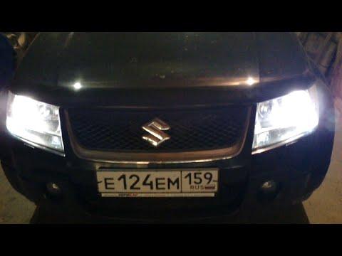 СЕКРЕТНАЯ ОПЦИЯ авто-свет фар Suzuki Grand Vitara 2.0 АТ 2007??????