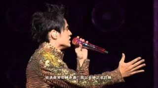 [高清HD] 周杰伦 - 爱在西元前 beatbox 2010 4D 超时代演唱会