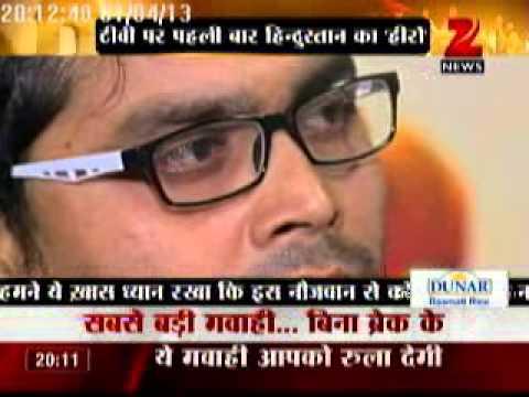Hero Of India : Only Witness of Delhi Gangrape incident speaks to Zee News Exclusive