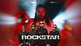 Post Malone - rockstar ft. 21 Savage & Nickelback (mashup/remix)