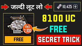 🏆 Pubg uc hack | How to Get Free UC And Elite Pass in PUBG Mobile