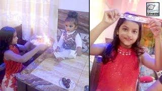 खेसारी लाल की बेटी कृति और बेटे रिषभ ने मनाया रक्षाबंधन | Khesari Lal Yadav | Lehren Bhojpuri