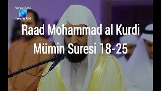 Raad Mohammad al Kurdi (رعد محمد الكوردي) | Mumin Suresi ( Surah Ghafir) 18 - 25 ve Meali ᴴᴰ