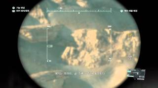 MGS V : TPP 헬기로 랜딩존 사이를 이동하는 방법 01