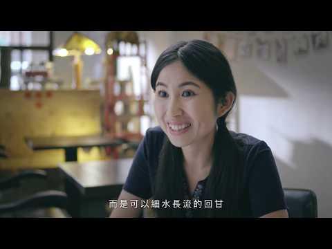 27歲奉獻800萬,公益夢行者沈芯菱堅持初衷 - YouTube