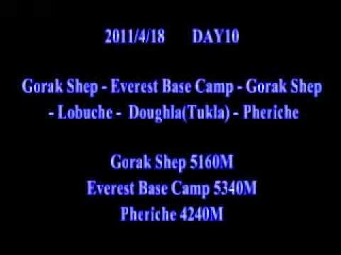 DAY10 2011/4/18 Everest Base Camp