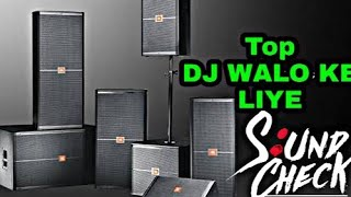 बार बार सुनोगे 🔇 ( Full Vibration Sound Check  )  Full Bass Dj Remix electronic Music heart touch