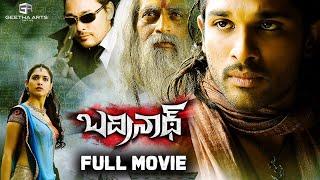 Badrinath Telugu Full Movie || Allu Arjun, Tamanna || Produced By Geetha Arts width=