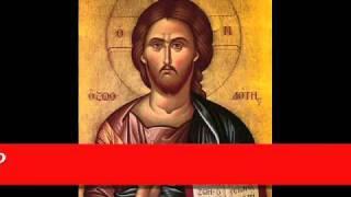 Santo (Fr. Joel Postma)