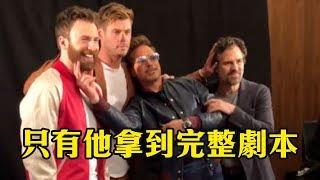 18個復仇者聯盟4終局之戰電影幕後花絮-原本彈指時沒有「I am Ironman」