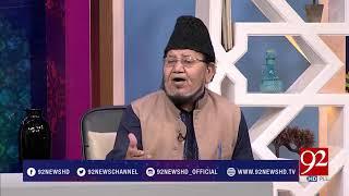 Naat Sharif: Wo nabiyon mei rahmat laqab pane wala muradein gharibon ki bar lane wala
