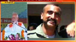 Every Indian Is Proud Of IAF Pilot Abhinandan Varthaman,Says PM