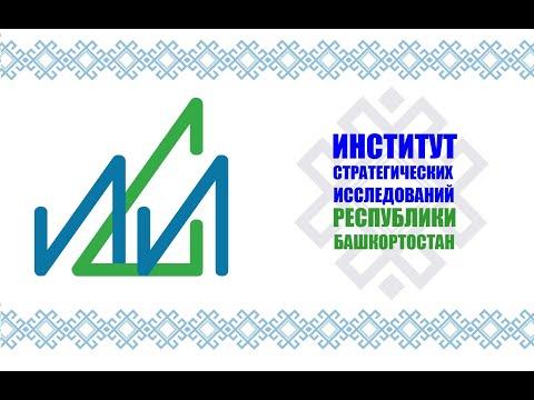 Научно-практическая конференция Россия-Казахстан-Беларусь