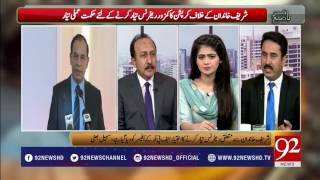 Bakhabar Subh - 02 August 2017 - 92NewsHDPlus