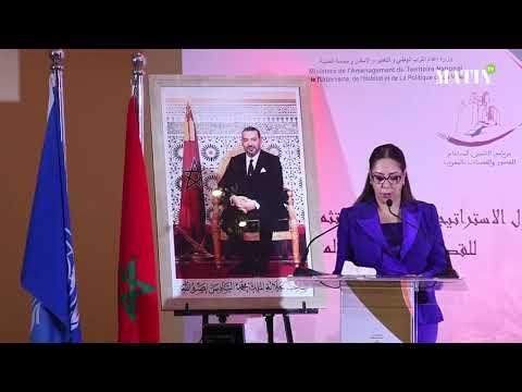 Video : La stratégie intégrée de valorisation durable des Ksour et Kasbah présentée à Rabat