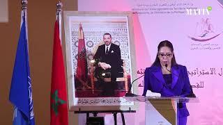 La stratégie intégrée de valorisation durable des Ksour et Kasbah présentée à Rabat