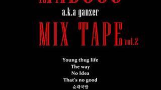 [엠에이독] M.A DOGG MIXTAPE vol.2 [Young thug life]