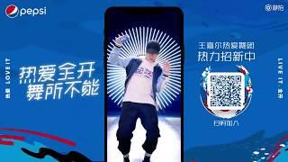 GOT7 Jackson王嘉爾 Love It Live It Pepsi Dance❤