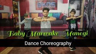 Baby  Marvake Maanegi - Raftaar    Nora Fatehi    Beat Killer Dance Studio    Remo D souza