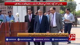 Bakhabar Subh - 20 September 2017 - 92NewsHDPlus