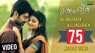 Chandi Veeran   Tamil Movie   Alunguraen Kulunguraen   Video Song   Atharvaa Murali   TrendMusic width=