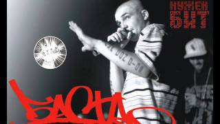 ST ft. Баста - Ретро