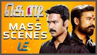 Kodi - Mass Scenes | Dhanush | Trisha Krishnan | Santhosh Narayanan | Tamil Latest Movie width=