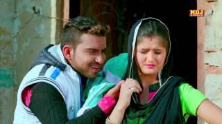 Suna Pada Samaan # New Haryanvi Songs 2017 # Anjali Raghav # Hits 2017 # NDJ Music