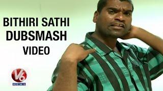 Bithiri Sathi And Savitri Dubsmash Video   Teenmaar News   V6 News width=