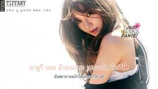[Karaoke/Thaisub] TIFFANY(티파니) - Fool