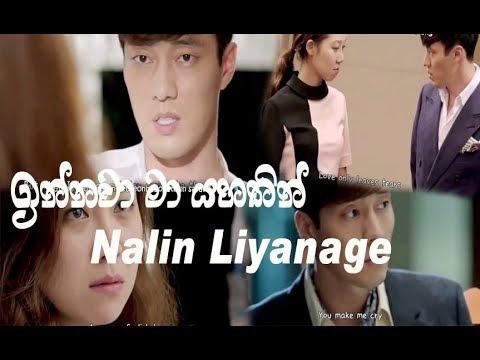 Download thumbnail for Innawa Ma Yahathin - Nalin Liyanage