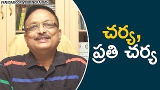 Yandamoori About Actions and Reactions | Personality Development Videos | Yandamoori Veerendranath width=