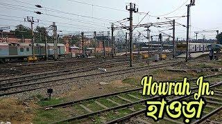 Howrah Junction(HWH) | Biggest Railway Station in India | হাওড়া রেল স্টেশন | Largest Platform