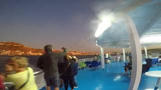 Ferry Mykonos - Atenas