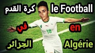 le Foot ball en Algérie - كرة القدم في الجزائر
