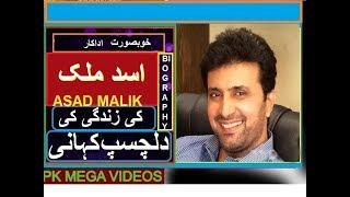 Dasht | Urdu  Classic  Serial | Part 24 Of 34 | Atiqa Odho & Nauman Ejaz width=