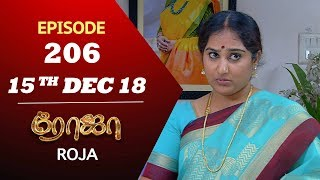 ROJA Serial   Episode 206   15th Dec 2018   ரோஜா   Priyanka   SibbuSuryan   Saregama TVShows Tamil