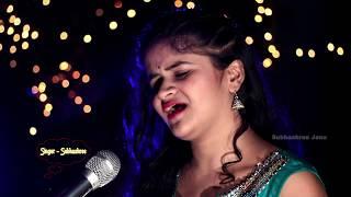 Apki Nazro Ne Samjha    By Subhashree Jena