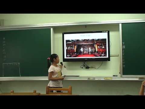 觀光景點報告-霧峰林家花園-YouTube