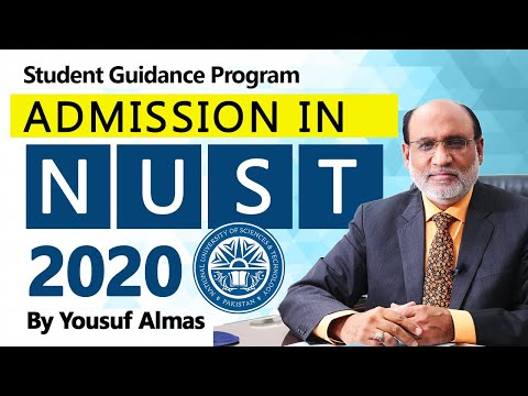 Admission in NUST