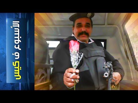 {الأسبوع ف كيس} (30) العسكري فيه كتاب دين