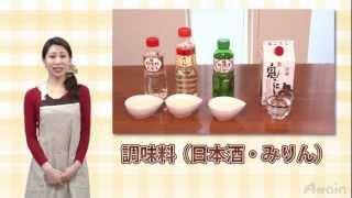日本酒とみりん✿日本の家庭料理-日本の食文化:調味料-【日本通tv】