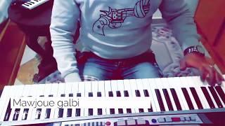 mawjou3 galbi cover piano   موجوع قلبي