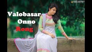 New Bangla Funny Video 2017   ভালোবাসার অন্য রঙ   Valobasar Onno Rong   Horek Mal