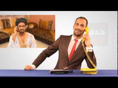 خدمة العللاء2 الحلقة الحادية والثلاثون  و الأخيرة من الموسم الثاني