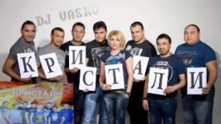 ОРК  КРИСТАЛИ -- РЕКОРДЬОРИ 2013 3 Кючек