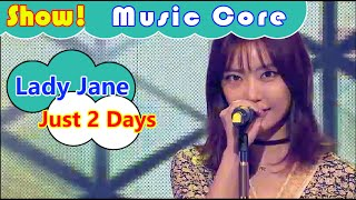 [Comeback Stage] Lady Jane - Just 2 Days, 레이디제인 - 이틀이면 Show Music core 20160820