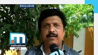 It's My Voice: Ganeshkumar Confirms| Mathrubhumi News