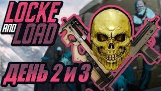 PayDay 2: Locke And Load День 2 и 3: Новые Достижения, Модификации и Улучшения!